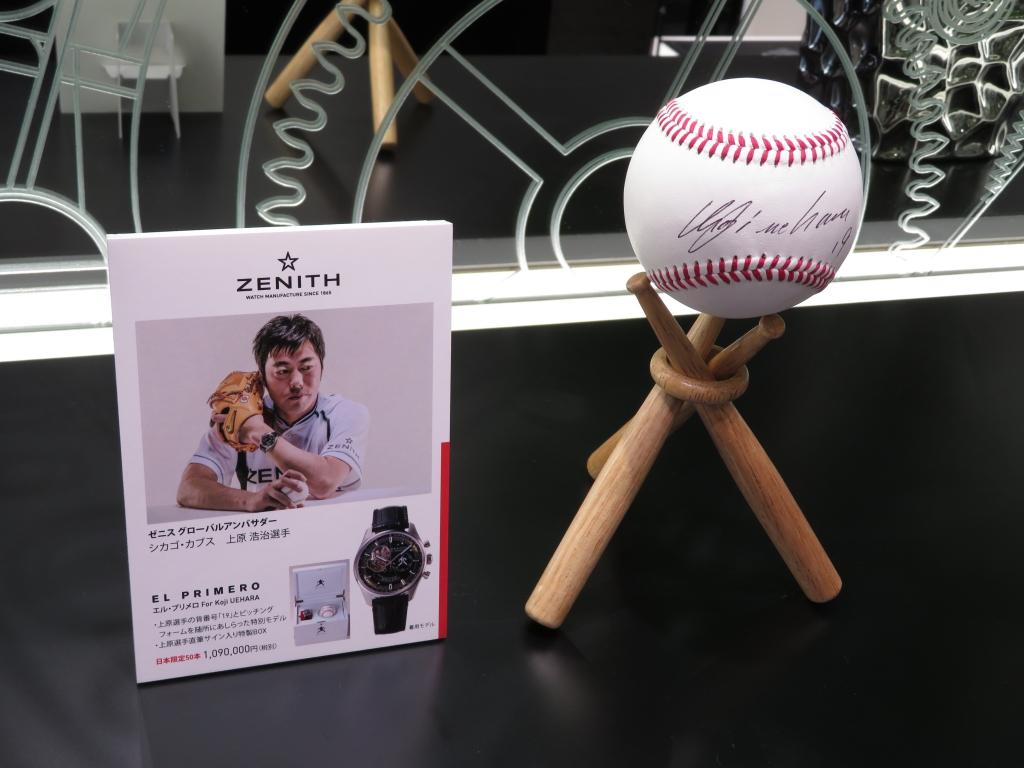 IMG_0795 ゼニスブティック大阪には時計はもちろん、店内にも見て欲しいところがたくさんあります♪ - ご案内