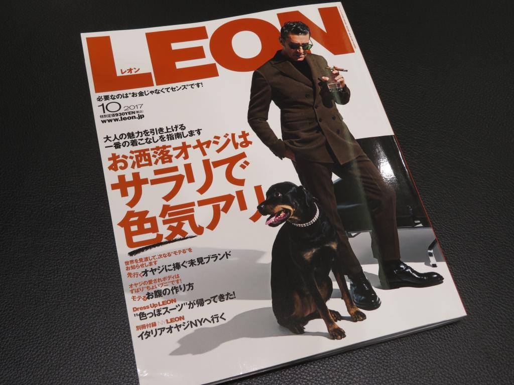 LEON10月号にゼニスの新作を含めたコレクションが掲載されています。 - ご案内 |IMG_2684