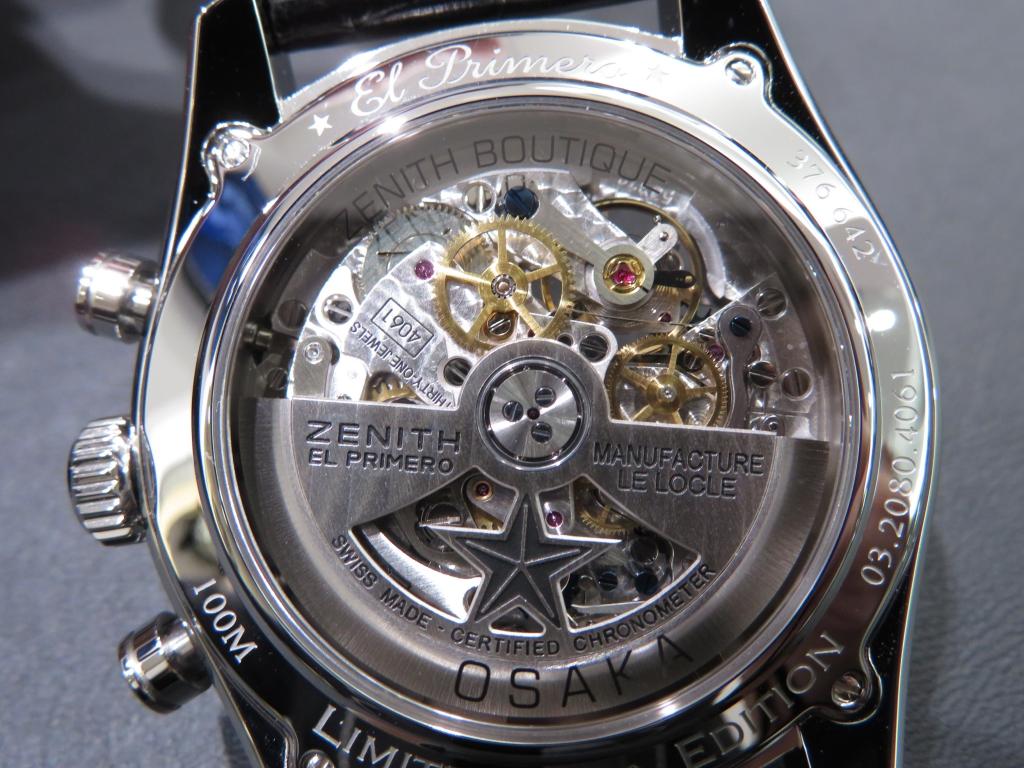IMG_3295 バケットダイヤが美しい おすすめのゼニス特別限定モデル2本ご紹介! - CHRONOMASTER