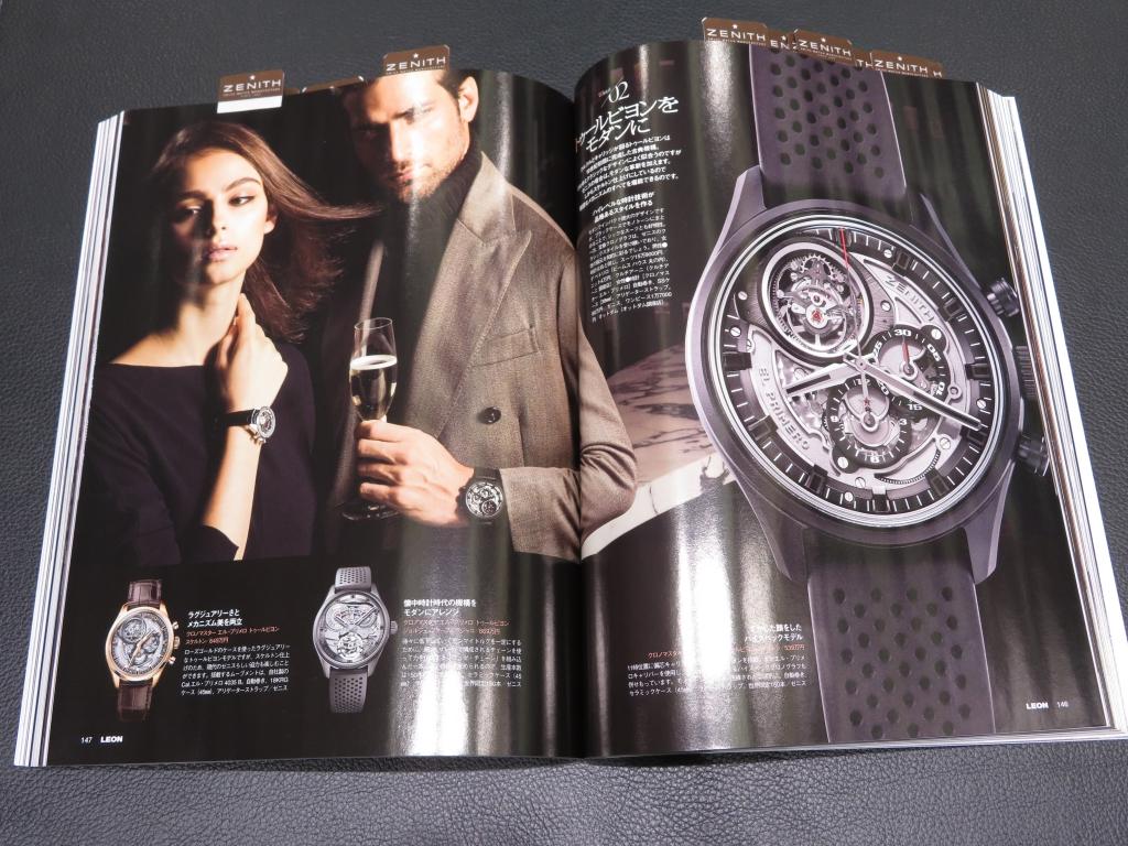 ファッション雑誌「LEON」12月号にゼニスのモデルが掲載 - ご案内 |IMG_3544