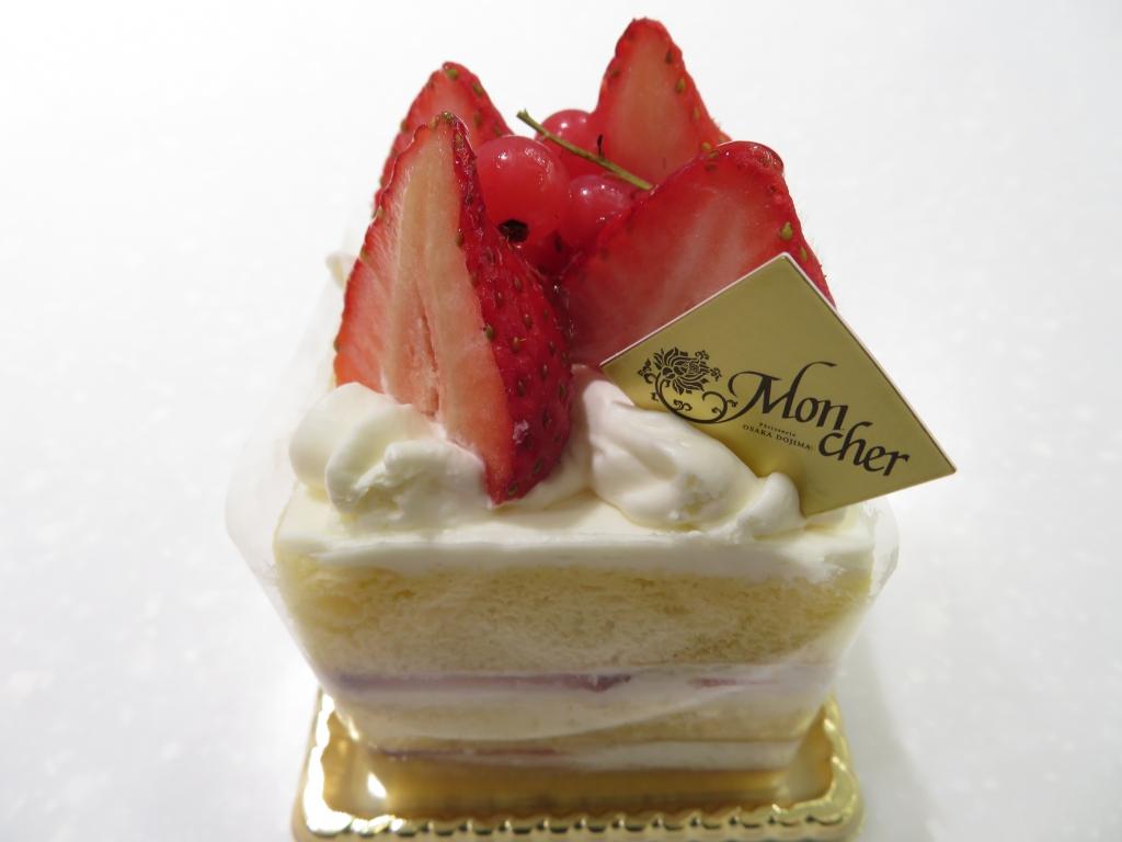 いつもお世話になっておりますT様より、モンシェールのケーキをいただきました!! - その他 |IMG_4257