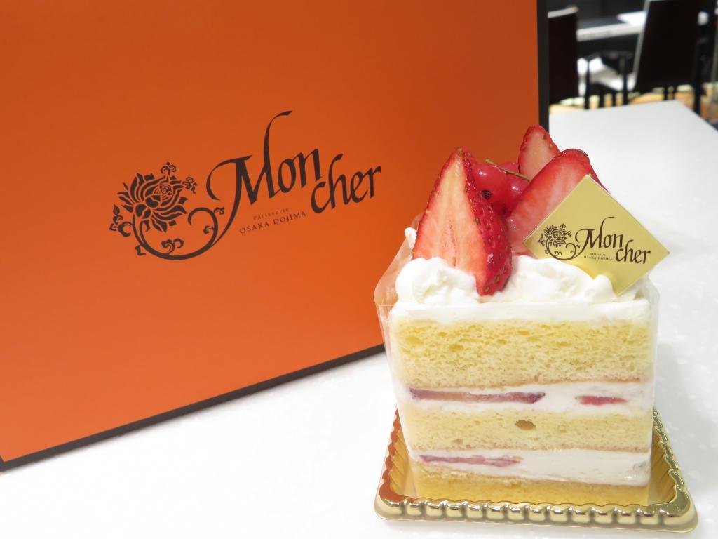 いつもお世話になっておりますT様より、モンシェールのケーキをいただきました!! - その他 |IMG_4265