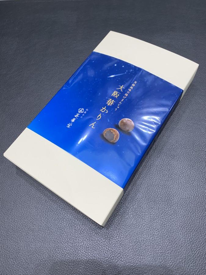 IMG_9421 いつもお世話になっておりますM様より『大阪華かりん』の黒糖揚げまんじゅうを頂戴しました♪ - お客様